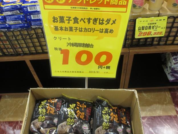 意味@100円180617