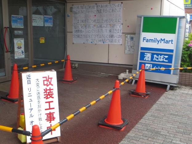 改装@はじまる180621