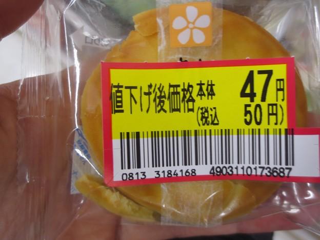 50円@もも180815