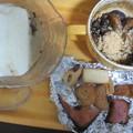 breakfast@190920