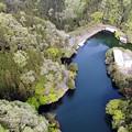 写真: 鎌北湖上空