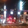 写真: 札幌市 9月