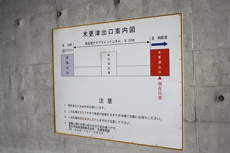 緊急避難通路見学会-004