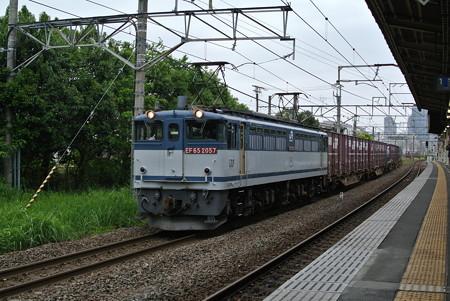 品鶴線/新鶴見信号所