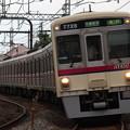 Photos: 7000系