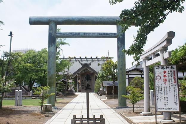 平潟神社鳥居