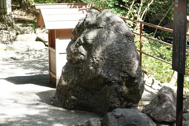 pz5823 頭之宮四方神社
