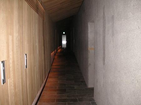 小樽旅亭 藏群 廊下