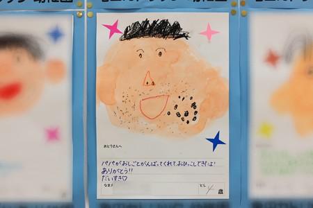 2014.06.12 新潟アピタ 姫の絵