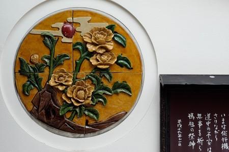 2015.10.02 横浜中華街 山下町公園