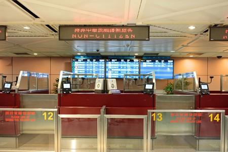 2015.11.08 台北 桃園国際空港 入国審査 指紋生態認証