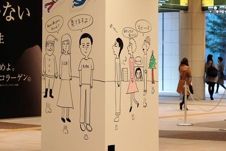 2015.12.04 カレッタ汐留 柱の漫画