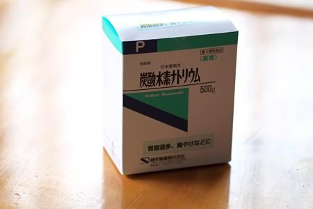 2016.02.01 机 炭酸水素ナトリウム
