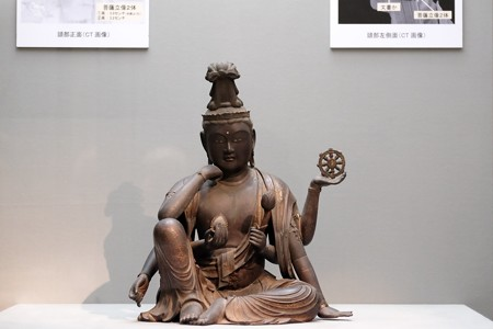 2016.02.17 東京国立博物館 如意輪観音菩薩坐像 鎌倉時代 C-1883