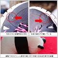 写真: 2018.01.27 中華製品 ランニングシューズ JP1702TF-X700 安物買いの銭失い