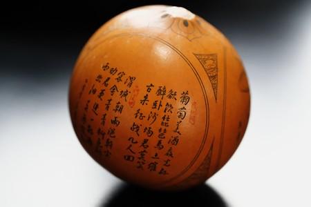 2018.02.10 机 瓢箪に鉄筆 漢詩