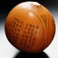 写真: 2018.02.10 机 瓢箪に鉄筆 漢詩