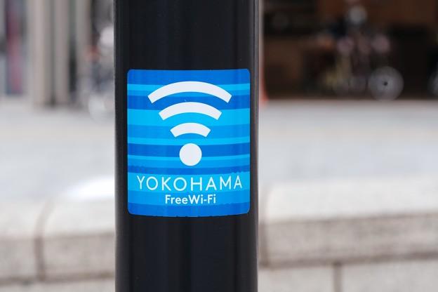 2018.02.28 MARK IS みなとみらい YOKOHAMA Free Wi-Fi