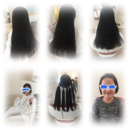 2018.03.30 姫 Hair Donation