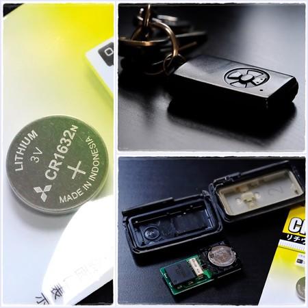 2018.06.13 机 スマートキーの電池交換 LAWSON STORE 100