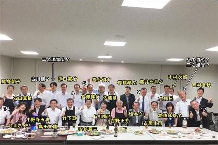 2018.07.05 赤坂自民亭
