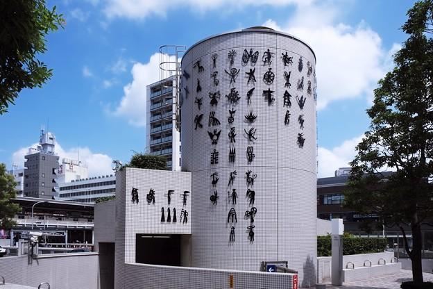 2018.08.13 中目黒ゲートタウン 駐車場出入口