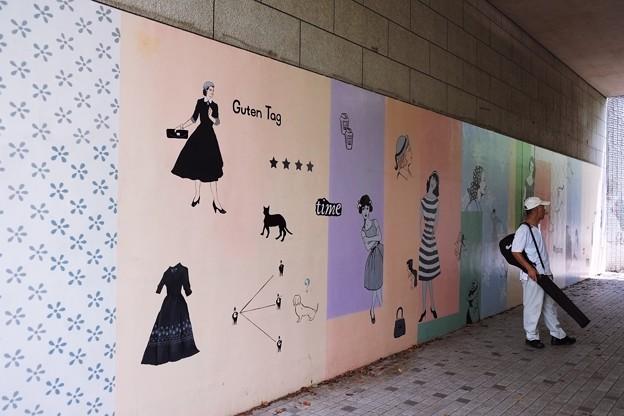 Photos: 2018.08.13 目黒川ふれあい橋壁画