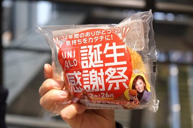 2018.11.22 隣町 UNIQLO 誕生感謝祭 中村アンパン