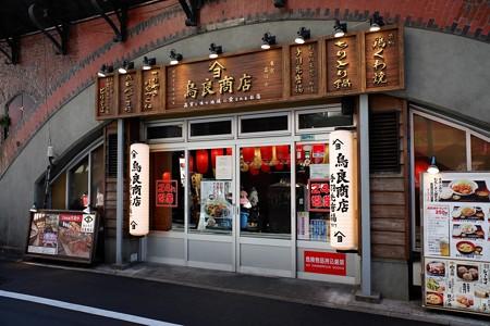 2018.12.14 有楽町 鳥良商店
