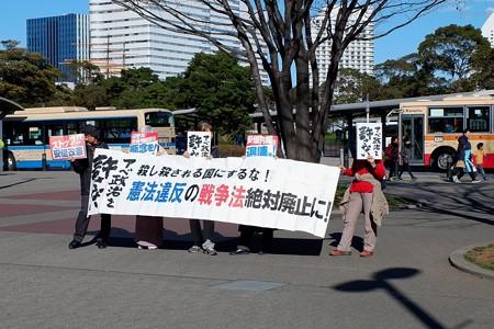 2019.01.03 桜木町 アベ政治を許さない