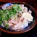 Photos: 2019.01.07 丸亀製麺 塩だれ豚丼