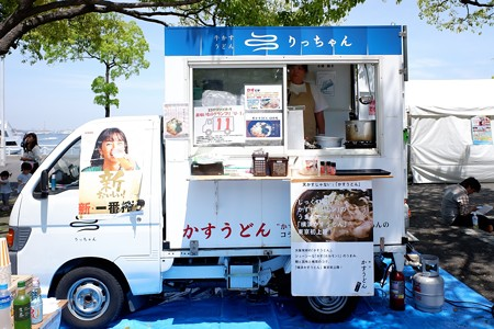 2019.05.05 山下公園 牛かすうどん りっちゃん