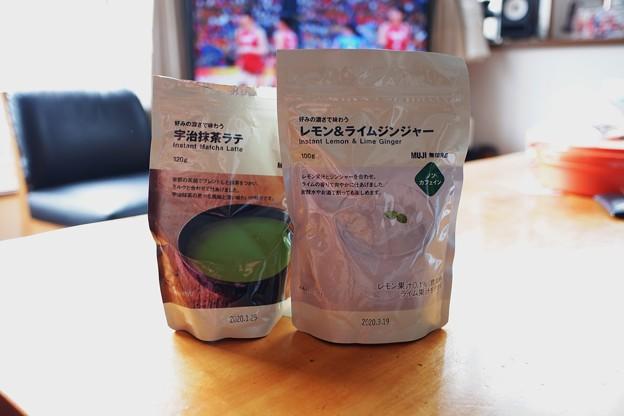2019.06.22 無印良品 レモン&ライムジンジャーと宇治茶ラテ