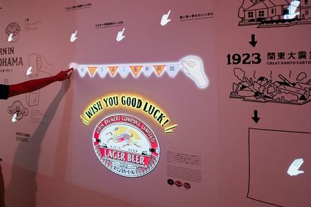 2019.07.08 赤レンガ倉庫 #カンパイ展 インタラクティブ・ウォール