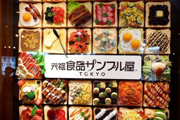 2019.07.08 赤レンガ倉庫 元祖 食品サンプル屋 看板