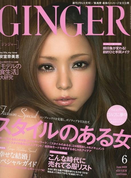 Photos: amuro63