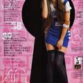 Photos: amuro90