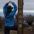 Photos: 山!
