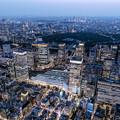 Photos: Aerial photography of Tokyo