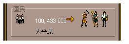 257810098_org.jpg