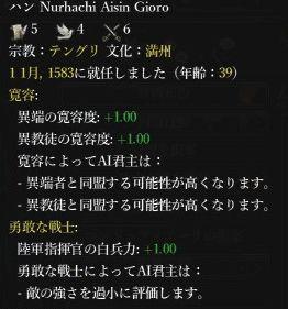 WS000157