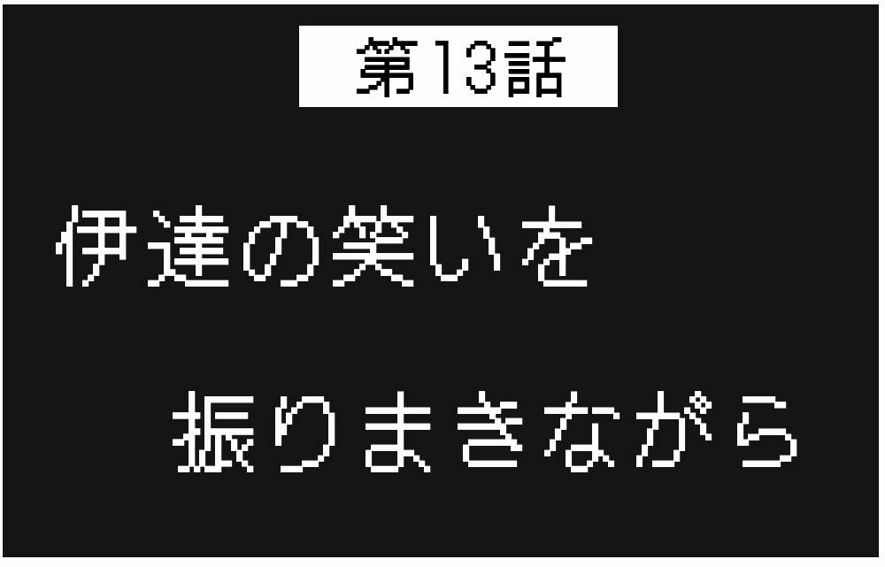 258476263_org.jpg
