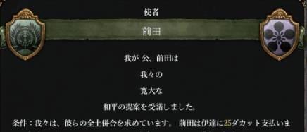 http://art1.photozou.jp/pub/715/3231715/photo/258476342_org.jpg