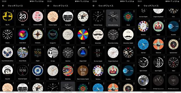 Screenshot_20190423-232034_Wear OS by Google