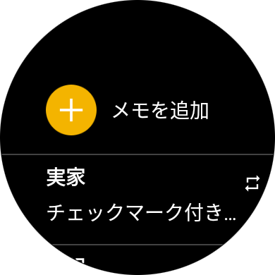 20190605_watch01