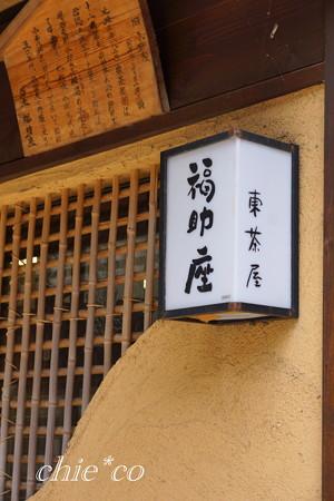 金沢-439