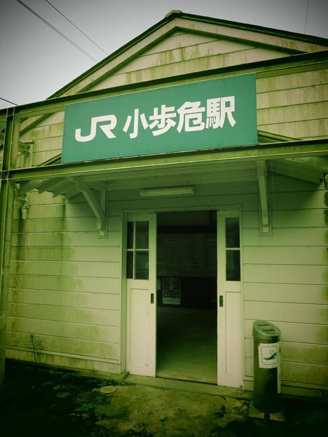 JR小歩危駅