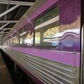 ANS.1046、Hua Lamphong、タイ国鉄