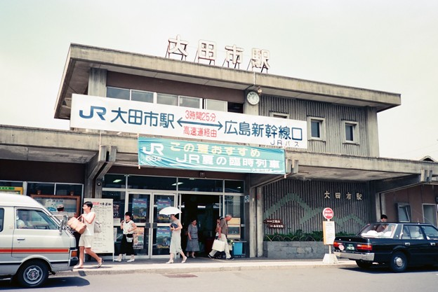 大田市駅駅舎