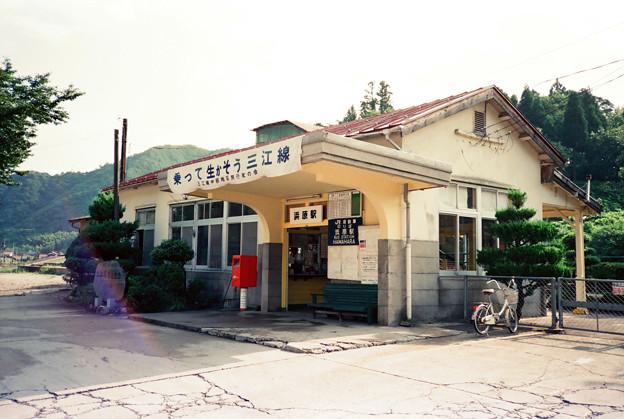 浜原駅駅舎